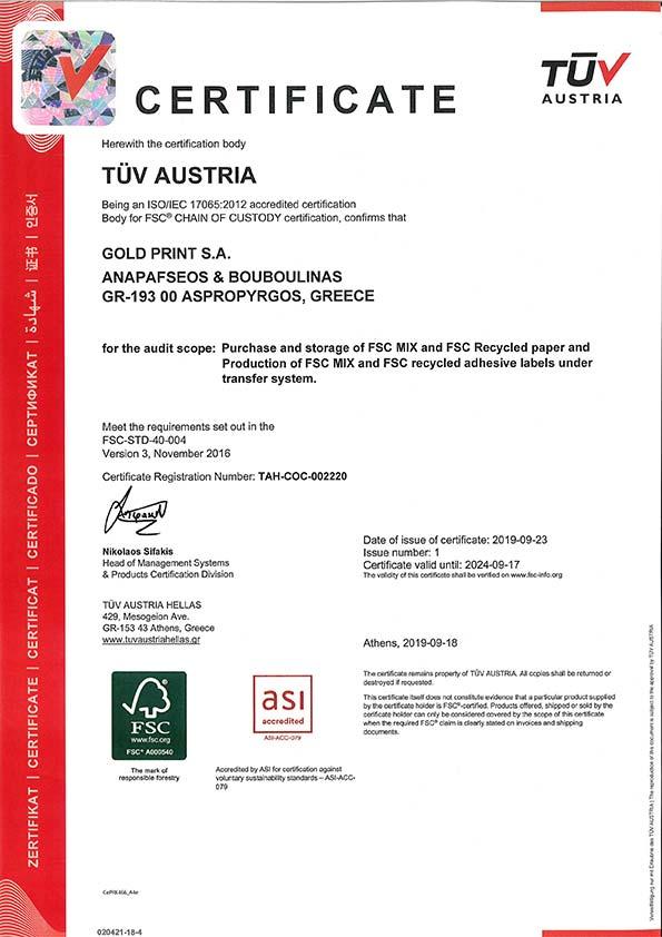 Πιστοποίηση TUV AUSTRIA, FSC-STD-40-004