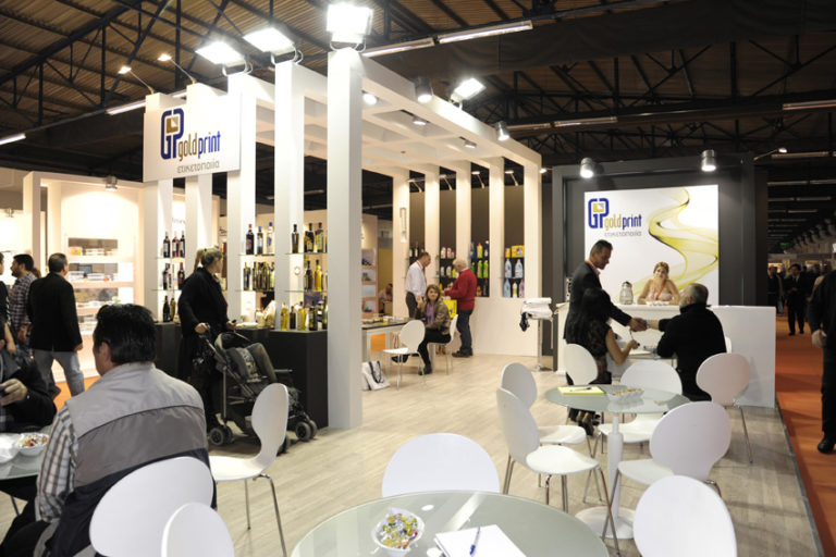 """Our participation in the exhibition """"Syskevasia 2012"""""""